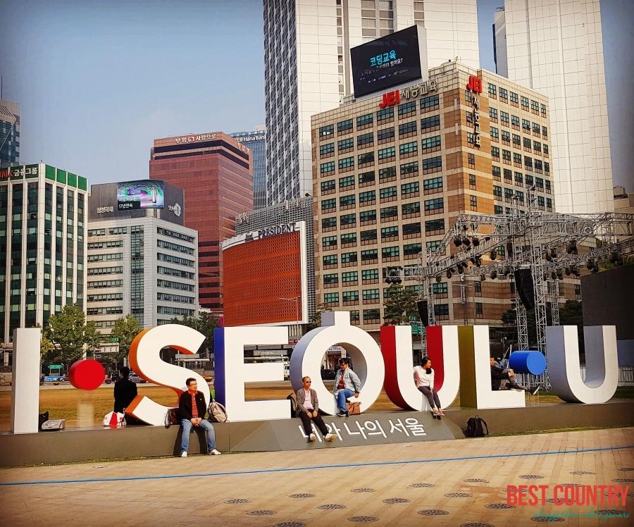 Южная Корея радует нас проектами новых городов