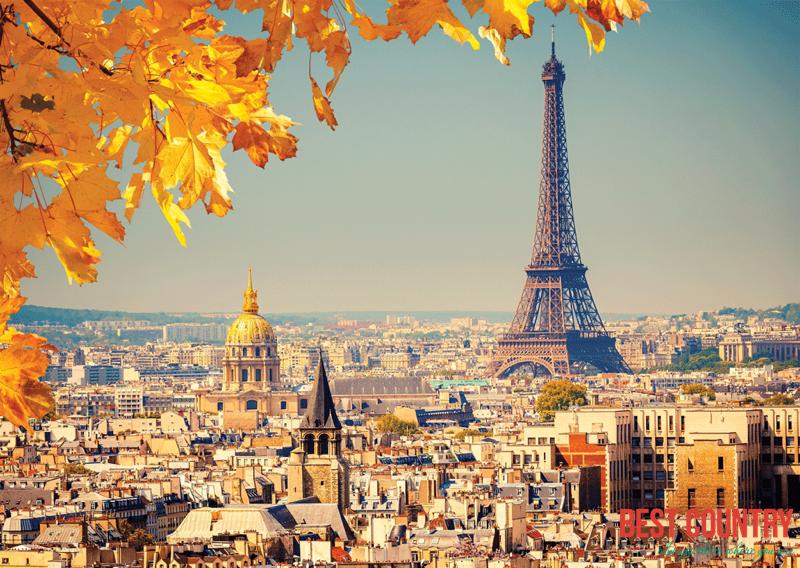 Что стоит знать прежде чем посетить Францию?