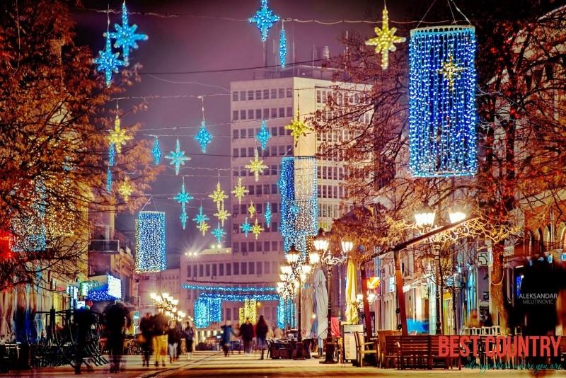 Празднование Рождества в Сербии