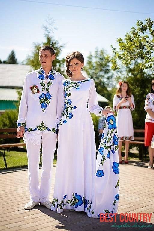 Ukraine Wedding Traditions
