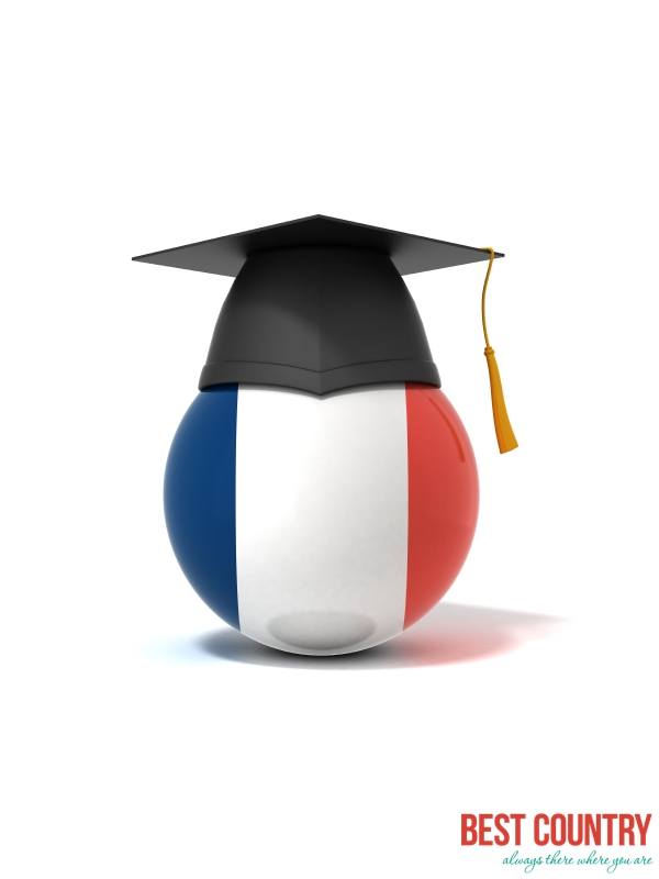 Система образования во Франции