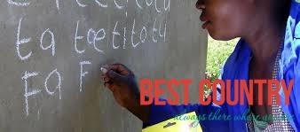 Образование в Свазиленде