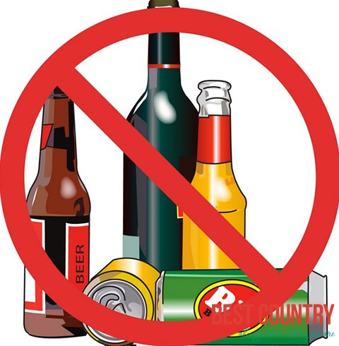 Алкоголь в Саудовской Аравии