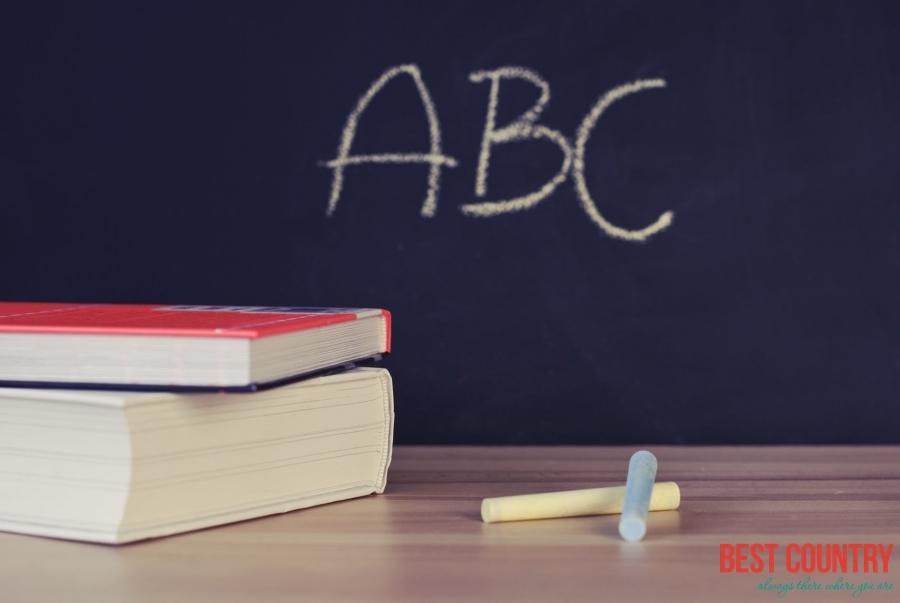 Образование в Вануату