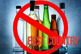 Alcohol in Maldives