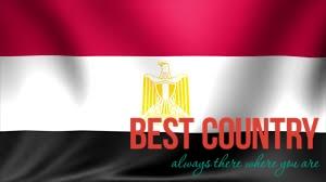 Египет - общие сведения