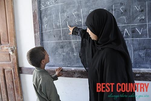 Yemen Education