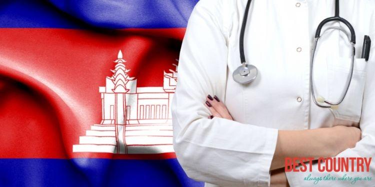 Медицина и лечение в Камбодже