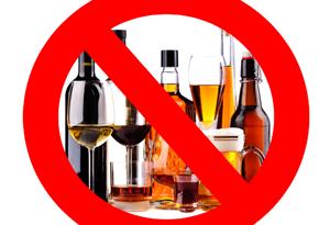 Алкоголь в Иране