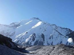 гора Ношак
